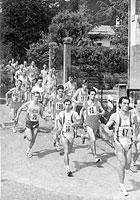 19° Trofeo San Vittore